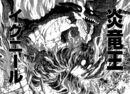 Igneel The Flame Dragon King.jpg