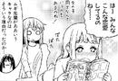 Mugi starting to like yuri.png