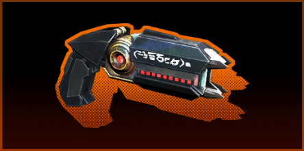 Laser pistol the bureau xcom declassified xcom wiki for Bureau xcom declassified weapons