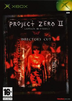 Project zero 2 xbox pal cover.png