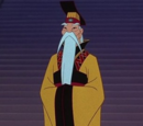 El Emperador (Mulan)