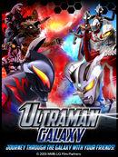 Mega Monster Battle: Ultra Galaxy