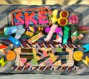 SKE48 no Magical Radio