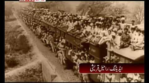 Quaid e Azam Muhammad Ali Jinnah and his original grave