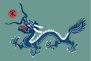 New Song Dynasty Flag.png