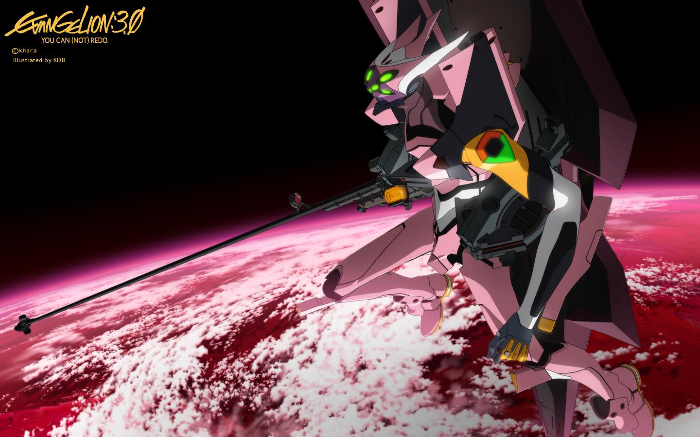 Funko Neon Genesis Evangelion Pop! Animation Shinji Vinyl