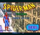 Spider-Man (1991 video game)/Gallery