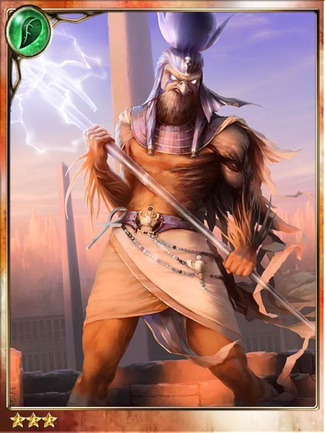 Legend Of Horus