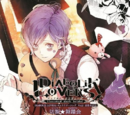 Diabolik Lovers Vol.2 Kanato Sakamaki (character CD)