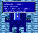 Final Fantasy 3.png