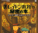 The Secrets of Professor Layton: Series Trilogy Official Fanbook