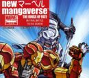 New Mangaverse: The Rings of Fate Vol 1 5
