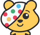 Pudsey Bear/Basic Info