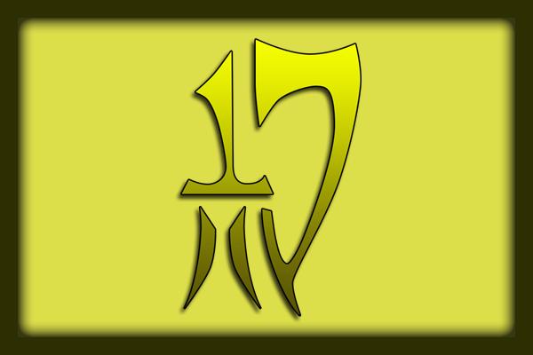 Guilds Oraci%C3%B3n_Seis_Banner