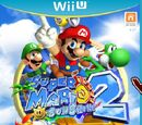 Super Mario Sunshine 2 (Peach Lover 94's Version)