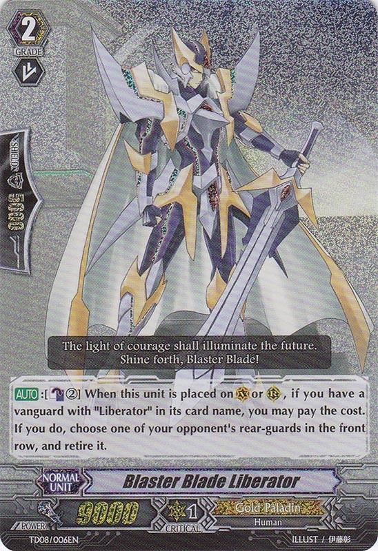 Blaster Blade LiberatorBlaster Blade