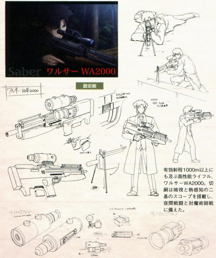 pistole rex goliath fällt auseinander