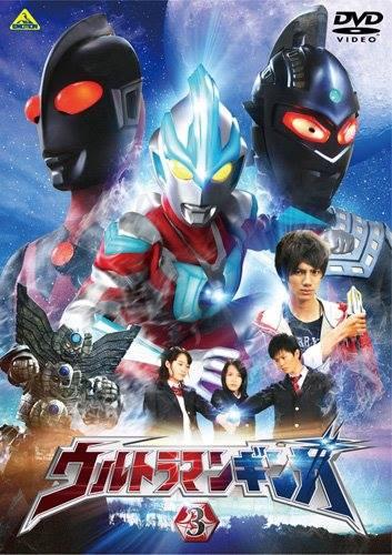 ultraman the next poster