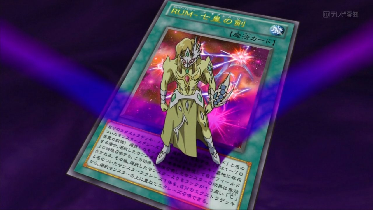 Mizar - Yu-Gi-Oh! - It's time to Duel!