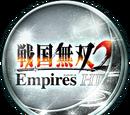 Samurai Warriors Trophy Images