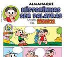 Almanaque Historinhas Sem Palavras