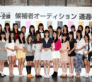 AKB48 Group Draft Meeting 2013