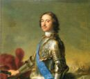 Пётр I Алексеевич