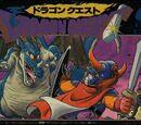 Dragon Quest (Juego)