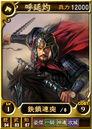 Huyan Zhuo (ROTK12TB).jpg