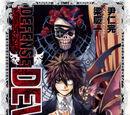 Defense Devil (manga)