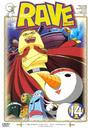 RM DVD14.png