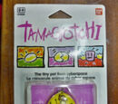Tamagotchi (1996 Pet)
