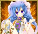 (Bling) Floral Pixie Ovida