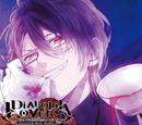 Diabolik Lovers Vol.5 Reiji Sakamaki Vampiro Do-S