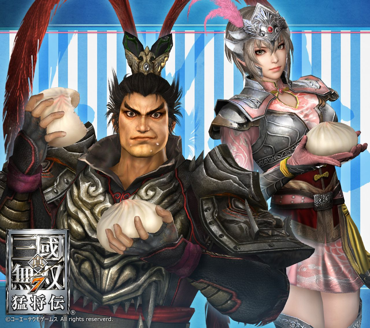 Lu Bu Warriors Orochi 3 Ultimate: Meatbun Phone Wallpaper 02.jpg