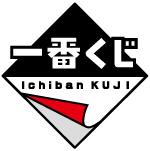 Ichiban Kuji Logo