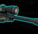 Оружие (XCOM: Enemy Unknown)