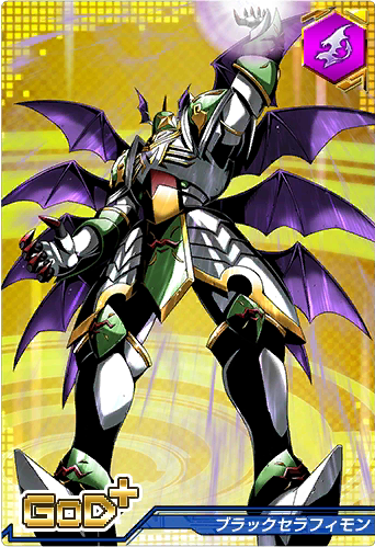 BlackSeraphimon Crusader Card pngBlackseraphimon