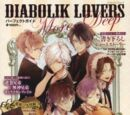 Diabolik Lovers Perfect Guide More, Deep