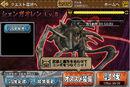 MHMH-Shen Gaoren Screenshot 001.jpg