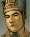 Chen Gong (ROTK6).png