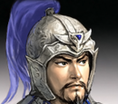 Romance of the Three Kingdoms VIII Images