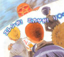 Secundaria de Titanes (manga)