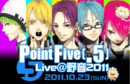 PointFive (.5).png