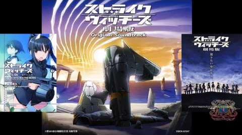 Strike Witches Movie - Yakusoku no sora e ~watashi no ita basho~