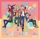 Circle of friends vol.1.png