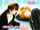 Kyoko and Ren as Kuon Wallpaper.jpg