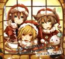 Jingle Bells.png