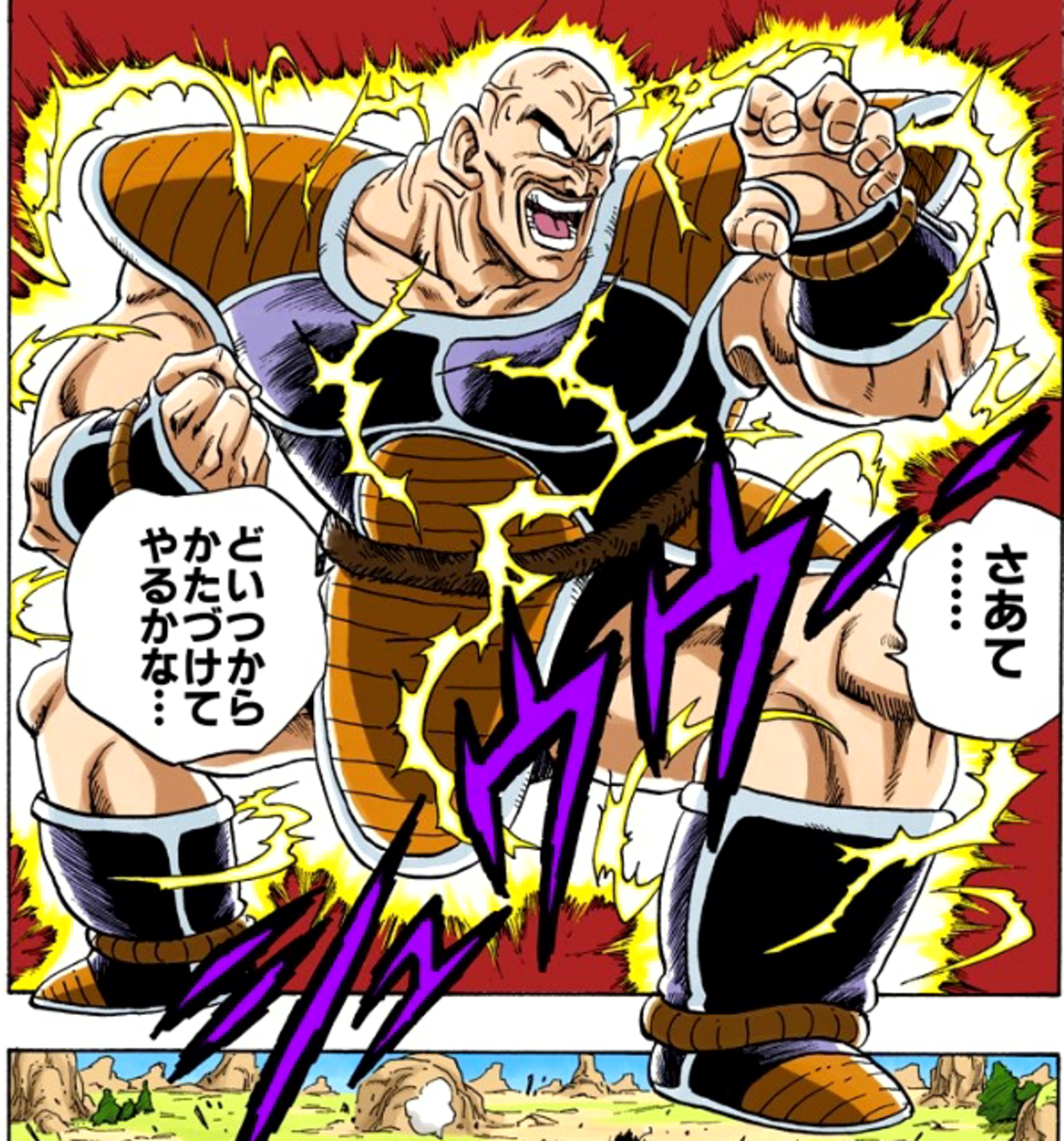Toriko Fully Recovering His Arm Jpg: Dragon Ball Wiki