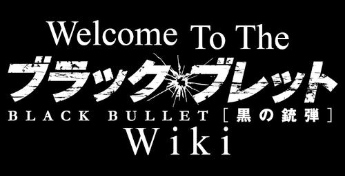 Logo Black Bullet Logo.png Black Bullet